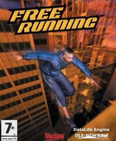 Free running скачать торрент бесплатно на пк.